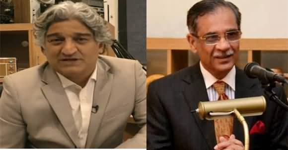 Matiaullah Jan Breaks The Scandal of Former CJ Saqib Nisar & Two Other Ex Judges