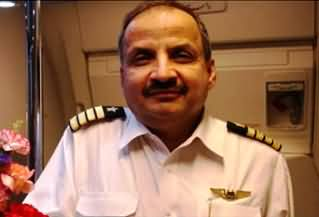 Matric Pass Pilot Appointed as Deputy Managment Director (PIA) by Nawaz Sharif