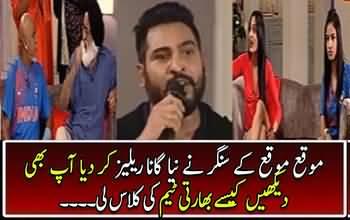 Mauka Mauka Singer New Song After India Lost