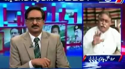 Maula Bakhash Chandio Takes Class of Maiza Hameed For Defending Nawaz Sharif