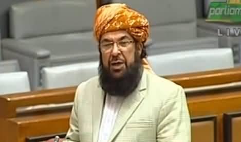 Maulana Abdul Ghafoor Haideri's Speech on Captain Safdar's Issue in Parliament