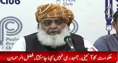 Maulana Fazal Rehman First Statement After Losing President Elections