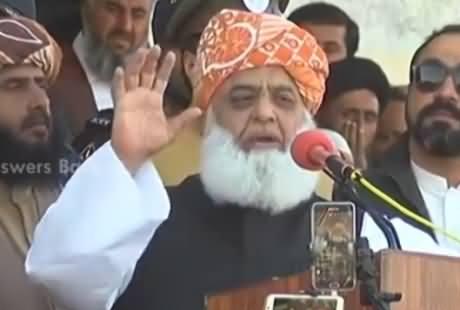 Maulana Fazal ur Rehman Blast on Western Culture