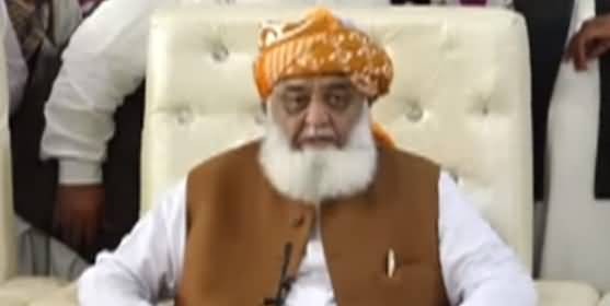 Maulana Fazal Ur Rehman Condemns Peshawar Blast In Press Conference Today