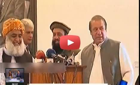 Maulana Fazal ur Rehman Crying that He is Agree to Join Govt, But Nawaz Sharif is Silent