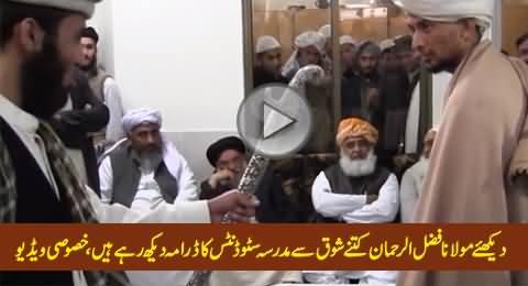 Maulana Fazal-ur-Rehman Enjoying Drama by Madrassa Students in A Private Party