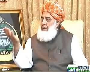 Maulana Fazal ur Rehman Exclusive Interview on PTV News - 11th November 2013