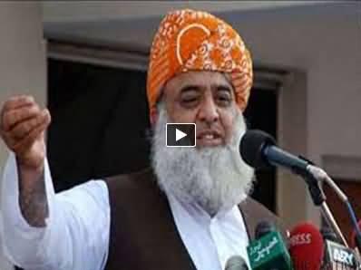 Maulana Fazal ur Rehman Exclusive Talk to Express News About PTI and PAT Dharnas