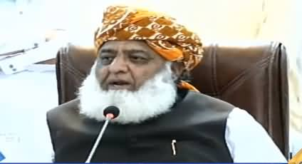 Maulana Fazal-ur-Rehman Press Conference - 20th July 2019