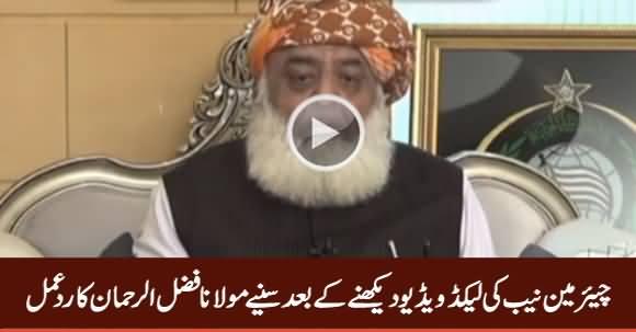 Maulana Fazal ur Rehman's Response on Chairman NAB's Leaked Video