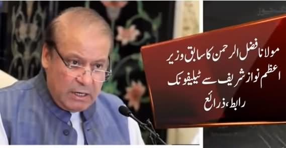 Maulana Fazal ur Rehman's Telephonic Contact with Nawaz Sharif