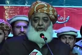 Maulana Fazal ur Rehman Speech at An Event in Peshawar – 10th January 2019
