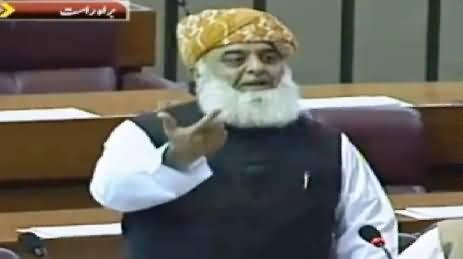 Maulana Fazal-ur-Rehman Speech In Parliament – 6th August 2015