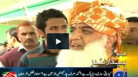 Maulana Fazal ur Rehman Supports the Immoral Activities of Parliamentarians