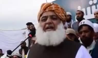 Maulana Fazal ur Rehman Talks About Syria And Demands Muslim World to Play Role