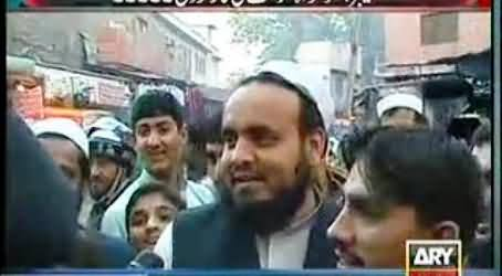 Maulana Fazal ur Rehman Voter Praising PTI's Performance in KPK - Kashif Abbasi Astonished