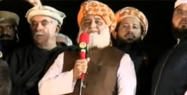 Maulana Fazlur Rehman Announces Plan-B [Complete Speech] - 12th November 2019