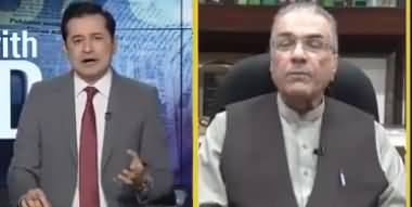 Maulana Fazlur Rehman Is Following His Father's Footsteps - Mujeeb ur Rehman Shami Analysis
