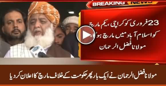 Maulana Fazlur Rehman Once Again Announces March Against PTI Govt