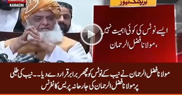 Maulana Fazlur Rehman's Aggressive Press Conference In Response to NAB's Summon