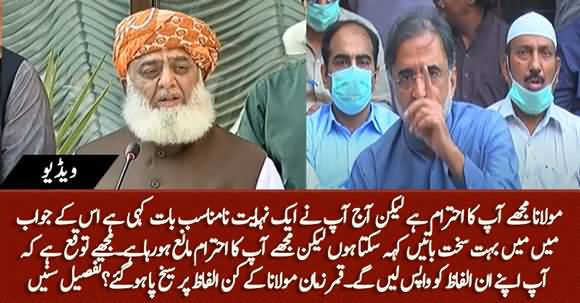 Maulana Fazlur Rehman Should Take His Words Back - Aggressive Qamar Zaman Kaira Angry with Maulana