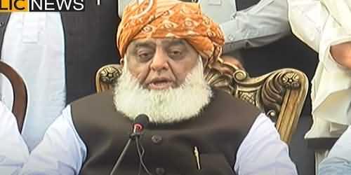 Jab Nawaz Sharif Ke Khilaf Muzahira Thk Tha to Ab Ghalat Kese - Maulana Fazlur Rehman Speaks In Favor Of TLP