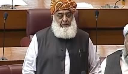 Maulana Fazlur Rehman Speech in National Assembly on Syria Issue