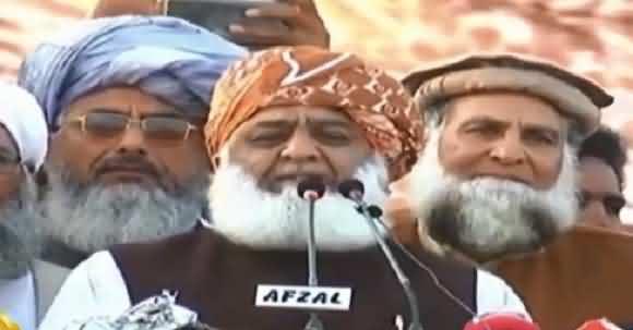 Maulana Fazlur Rehman Speech In Peshawar, Criticize BRT Project And Imran Khan