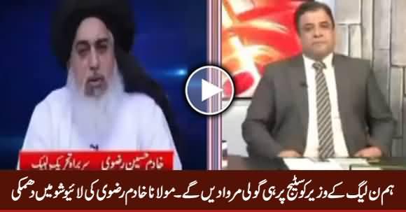 Maulana Khadim Hussain Rizvi Threatening PMLN Minister In Live Show