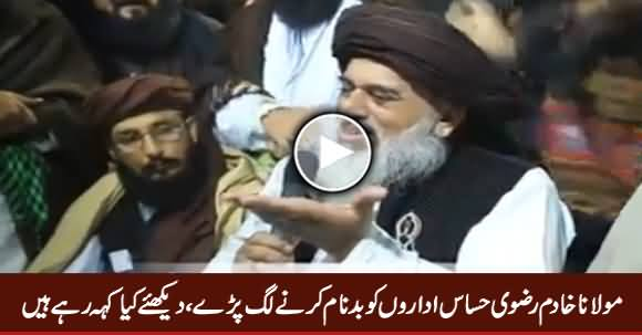 Maulana Khadim Rizvi Hassaas Idaron Ko Badnam Karne Lage, Watch What He Is Saying