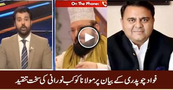 Maulana Kokab Norani Criticizing Fawad Chaudhry on His Statement