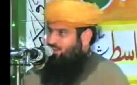 Maulana Manzoor Ahmad Blasting Reply to Allama Yousuf Rizvi (Molvi Toka)
