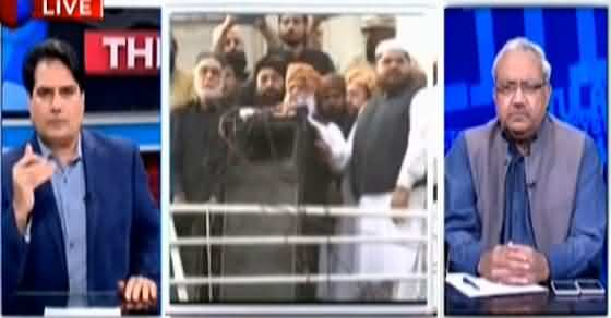 Maulana's Deadline Is Over, What Is PMLN Thinking ? Listen Sabir Shakir And Ghulam Hussain