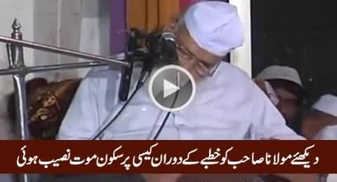 Maulana Sahib Passed Away During Speech on Prophet Muhammad (SAW)