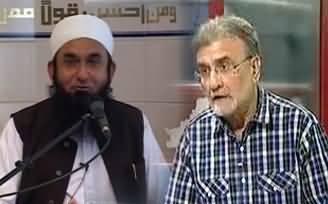 Maulana Tariq Jameel Called Nusrat Javed During Program and Apologized on the Social Media Behaviour