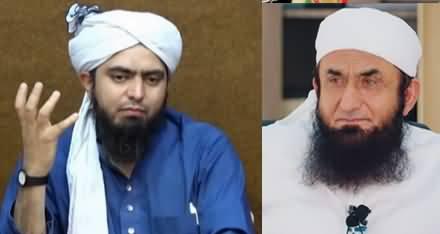 Maulana Tariq Jameel Ke Khawab Ki Haqeeqat - by Engineer Muhammad Ali Mirza