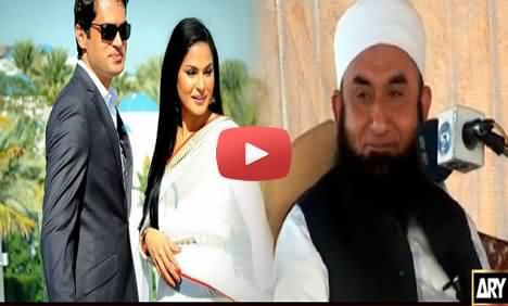 Maulana Tariq Jameel Meets Veena Malik and Her Husband