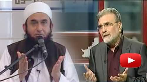 Maulana Tariq Jameel Prayed for Nusrat Javed on his First sight on Khana Kaba