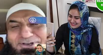 Maulana Tariq Jameel's Video Call With Youtuber Girl