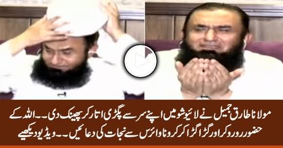 Maulana Tariq Jameel Throws His Turban, Badly Cries In Front of Allah