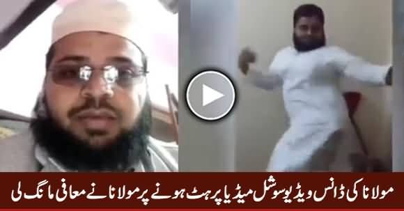 Maulvi Apologizing On His Dance Video Which Went Viral on Social Media