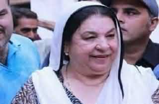 May Be Pakistan Reached 1 Lakh Corona Patients At The End Of This Month - Dr Yasmin Rashid