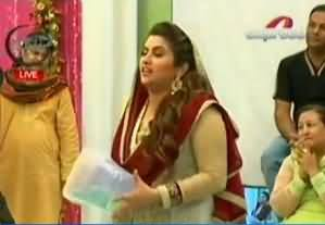 Maya Khan Show Eid Special By Express Entertainment - 9th August 2013