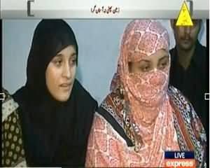 Maya Khan Special Show On Express News -14th September 2013