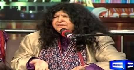 Mazaaq Raat (Abida Parveen Special) – 10th June 2015
