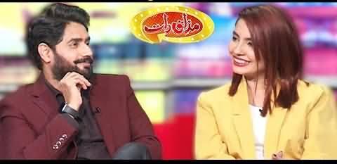 Mazaaq Raat (Abrar-ul-Haq & Kainat Kazmi) - 21st December 2020