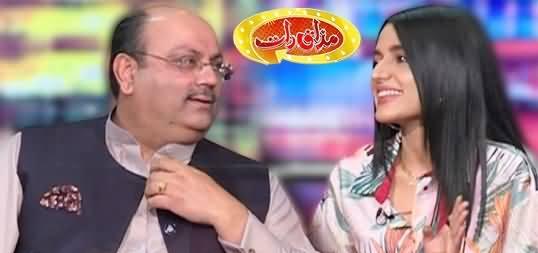 Mazaaq Raat (Agha Ali Haider & Tuba Rao) - 13th April 2021