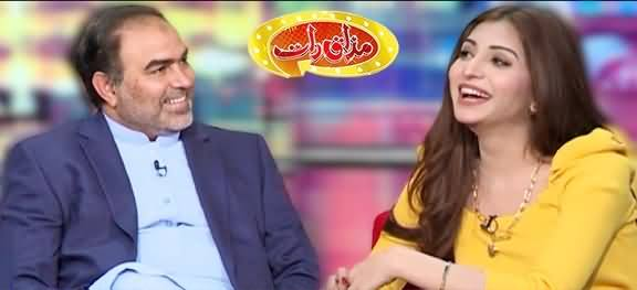 Mazaaq Raat (Ahmed Chohan & Javeria Kamran) - 17th March 2021