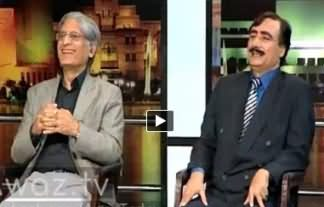 Mazaaq Raat (Aitzaz Ahsan) - 11th December 2013