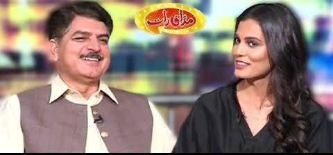 Mazaaq Raat (Akhtar MaliK & Mushk Kaleem) - 4th November 2019